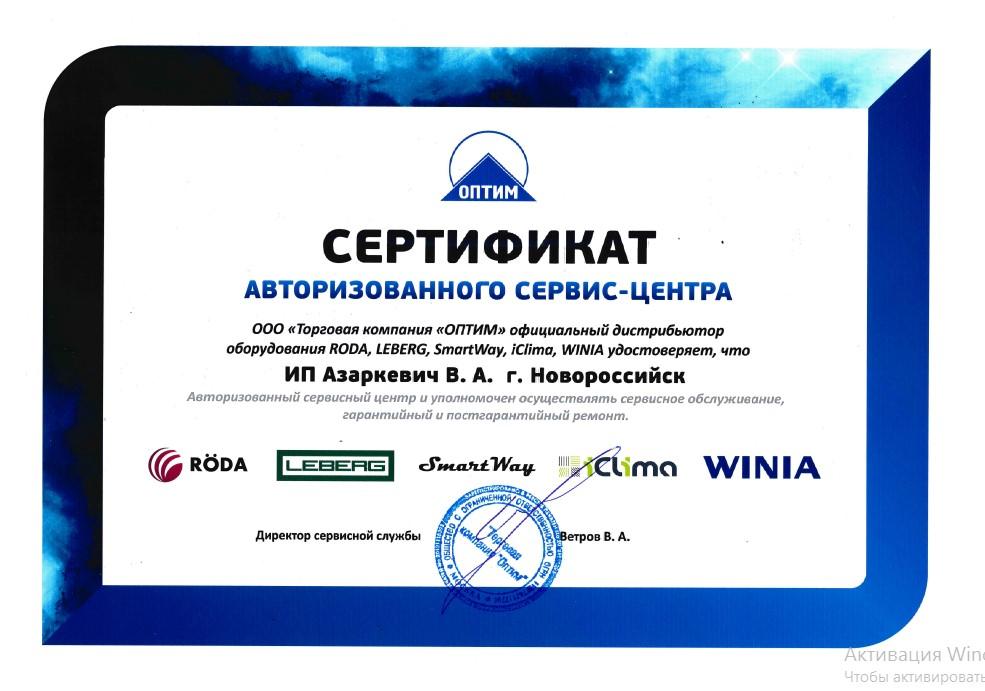 Сервисный центр по ремонту чиллеров, мультизональных систем